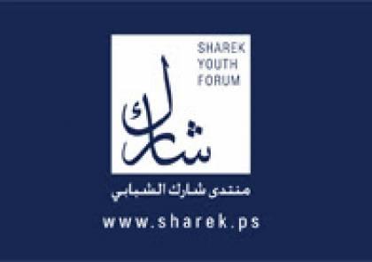 تقرير : 32 الف خريج لا يجدوا مكانا لهم في سوق العمل الفلسطيني