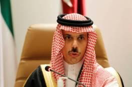 السعودية توضح موقفها مجددا من مسألة توقيع اتفاق سلام بين المملكة وإسرائيل