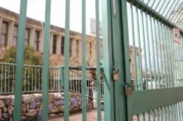 اسرائيل: عودة تدريجية للمدارس بدءًا من الأحد المقبل