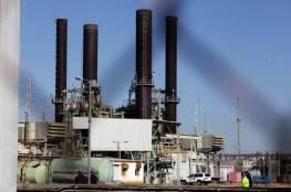 قناة عبرية: البنك الدولي يوافق على صرف منحة لتحسين الكهرباء بغزة