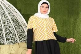 أهم 8 نصائح للفتاة ممتلئة القوام لاختيار الأزياء