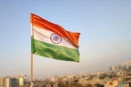 الهند: يجب وقف الإجراءات الأحادية والعودة إلى القرارات الدولية