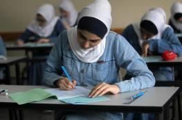 التربية والتعليم تحدد موعد امتحانات الثانوية العامة في محافظات الوطن