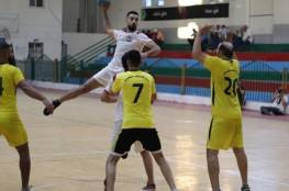 تأجيل نهائي كأس اليد في غزة