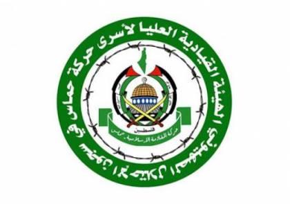 الهيئة القيادية العليا لأسرى حماس تحذر من خطر تأجيل أو إلغاء الانتخابات الفلسطينية