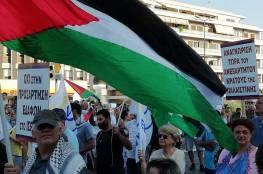 أنصار حزب تحالف اليسار التقدمي اليوناني يتظاهرون تأييدا لفلسطين ورفضا لمخطط الضم