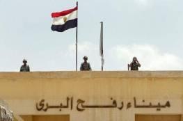 كحيل يكشف عن أبرز المطالب التي قدمها الوفد الاقتصادي للجانب المصري