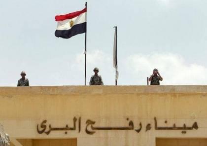كحيل : محادثاتنا مع المصريين حول اعمار غزة إيجابية وهذا ما نخشاه ..