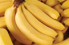 هل الموز فاكهة أم خضار ؟