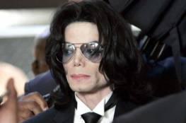 """محقق أميركي يفضح حيلة مايكل جاكسون لـ """"اصطياد الأطفال"""""""