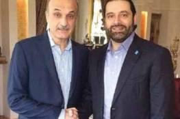 الحريري وجعجع يشنان هجوما على الخطة الاقتصادية لحكومة حسان دياب