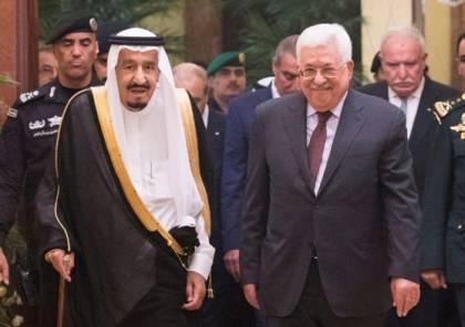 العاهل السعودي يستنكر قرار ترامب حول القدس