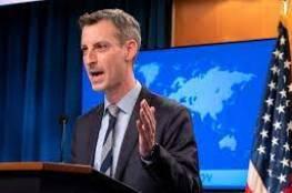 """واشنطن تبدي """"قلقها"""" إزاء أعمال العنف في القدس وتدين خطاب الكراهية"""