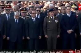 تشييع جثمان الرئيس المصري الراحل حسني مبارك في جنازة عسكرية بحضور السيسي