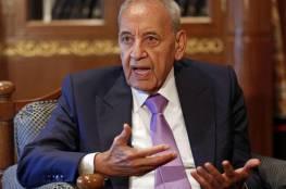 """بري يدعو إلى تحرك عاجل بسبب """"إحتمالية حصول إعتداء إسرائيلي جديد على السيادة والحقوق اللبنانية"""""""