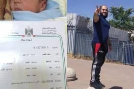 """صورة: الاحتلال يعتقل مقدسيا أطلق على مولوده اسم """"سيف القدس"""""""