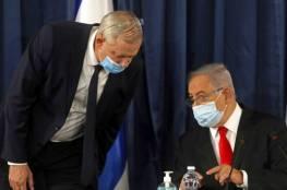"""نتنياهو يعرض """"سيناريوهات الضم"""" أمام أشكنازي وغانتس.. وضباط يرفضون عرضًا من الأخير"""