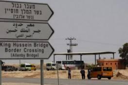 (مكان): إسرائيل تسمح بعودة العشرات من سكان غزة العالقين عبر جسر الكرامة