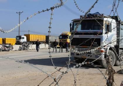 الاحتلال يعلن سلسلة تسهيلات لقطاع غزة