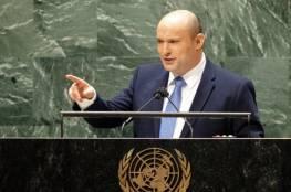 خطاب بينيت أمام الأمم المتحدة: تجاهل للفلسطينيين وتوعد لإيران
