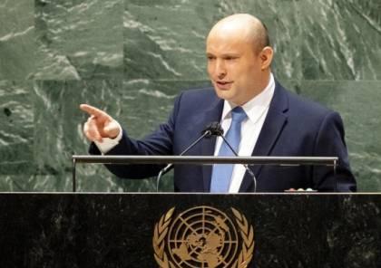 لماذا تجاهل بينيت الفلسطينيين في خطابه أمام الأمم المتحدة؟