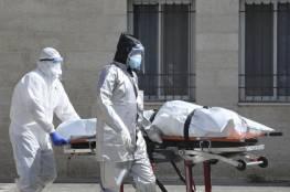 طولكرم: تسجيل حالة وفاة بكورونا
