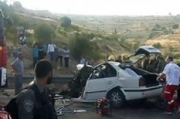 مصرع مواطن وإصابة زوجته وطفله بجروح خطيرة في حادث مع سيارة اسرائيلية