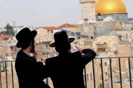 الحكومة الاسرائيلية توافق على خطة كبرى لاستكمال تهويد القدس والبلدة القديمة