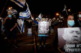 """""""الرايات السوداء"""" تحتشد ضد نتنياهو وسط تل أبيب رغم القيود"""