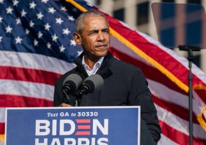 """""""Express"""": أوباما متهم بـ""""إذلال"""" الاتحاد الأوروبي"""