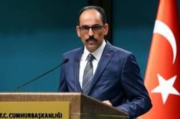 الرئاسة التركية: سنرسل لفلسطين معدات ومستلزمات طبية