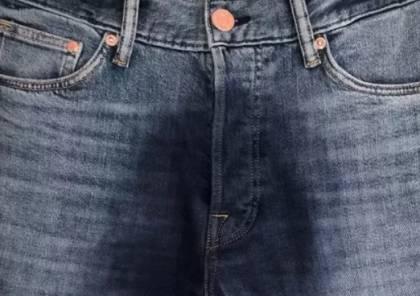 """تصميم جينز """"مبلل"""" يثير جدلا على مواقع التواصل الاجتماعي"""