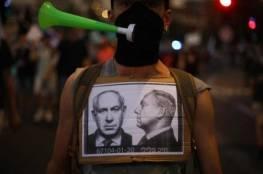 """غالبية إسرائيلية تؤيد انتخابات مبكرة والليكود """"يتقلص"""" لصالح """"يمينا"""""""