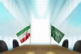 """إيران: """"تقدم جاد"""" بشأن أمن الخليج في المباحثات مع السعودية"""