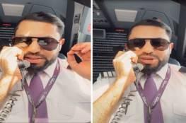 طيار سعودي يوثق أول رحلة طيران له ويلقي قصيدة على الركاب من قمرة القيادة (فيديو)