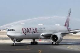 صحيفة: واشنطن تريد من السعودية فتح مجالها الجوي للطيران القطري