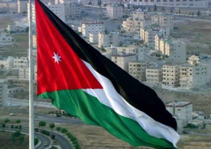الاردن تحدد موقفها من الحل الاقتصادي للقضية الفلسطينية