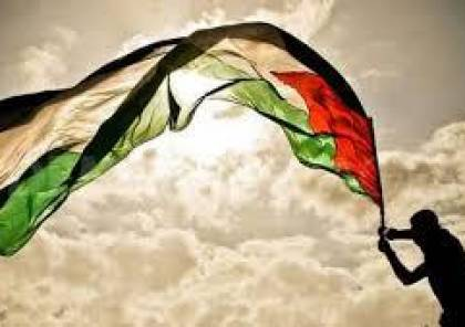 باشليه بعد بنسودا تنتصر للعدالة الدولية في مواجهة سياسة أميركا و اسرائيل