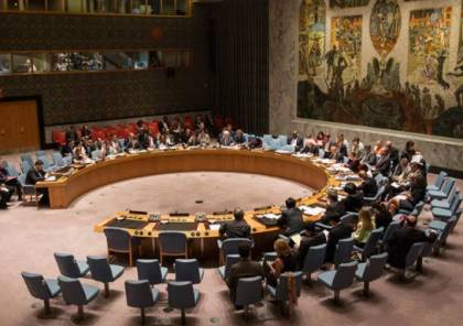 مجلس الأمن يناقش اليوم القضية الفلسطينية ومبادرة الرئيس عباس للسلام