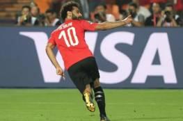 محمد صلاح يتحدث عن خروج منتخب مصر من كأس أمم أفريقيا