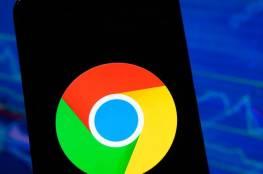 """ميزات جديدة تظهر في متصفح """"Chrome"""""""