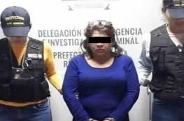 """""""غارت من نفسها"""".. مكسيكية تطعن زوجها معتقدة أنه خانها!"""