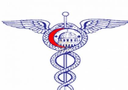 نقابة الأطباء تطالب بإقالة وزير العمل