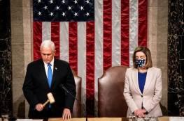 مجلس النواب الأمريكي يصوت لصالح المضي قدما في مناقشة تشريع لعزل ترامب