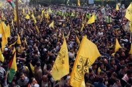 """فتح: اعتبار """"إسرائيل"""" منظمات حقوقية فلسطينية إرهابية مرفوض ومدان"""