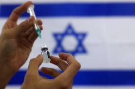 إسرائيل تجري مباحثات مع دولتين لتبادل لقاحات كورونا