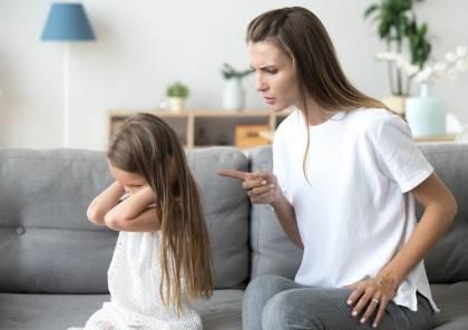 كيف يتكون لدى الطفل صورة ذاتية سلبية عن نفسه؟