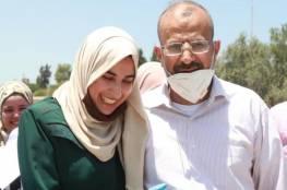 الاحتلال يفرج عن المعتقلة شذى حسن من رام الله