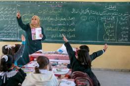 """التربية"""": موعد بدء العام الدراسي الجديد سيحدد الأسبوع المقبل"""