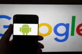 غوغل تكشف عن أفضل تطبيقات أندرويد لتحميلها على هاتفك!